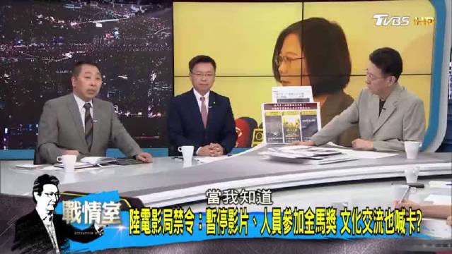 关于金马奖,唐湘龙这段评论讲得真的很好
