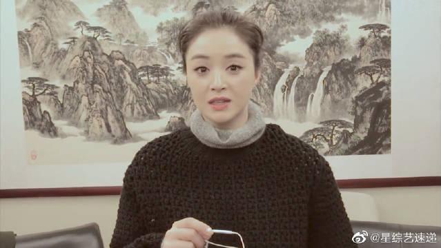 2017年央视春晚后台爆料,蒋欣担心自己热情过度唱出表情包~