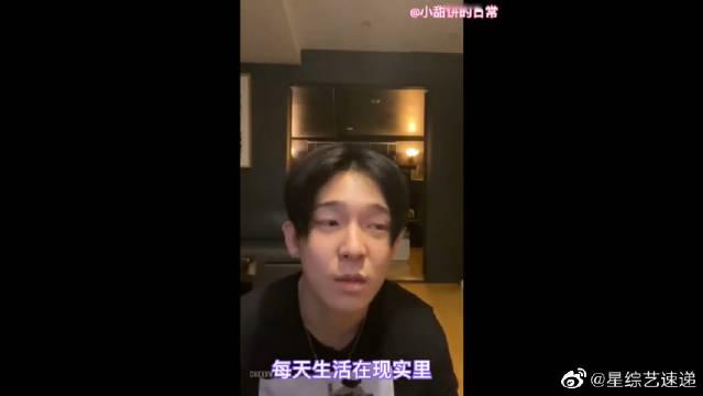 南太铉直播哭泣向粉丝们道歉,还为雪莉具荷拉写了追悼曲……