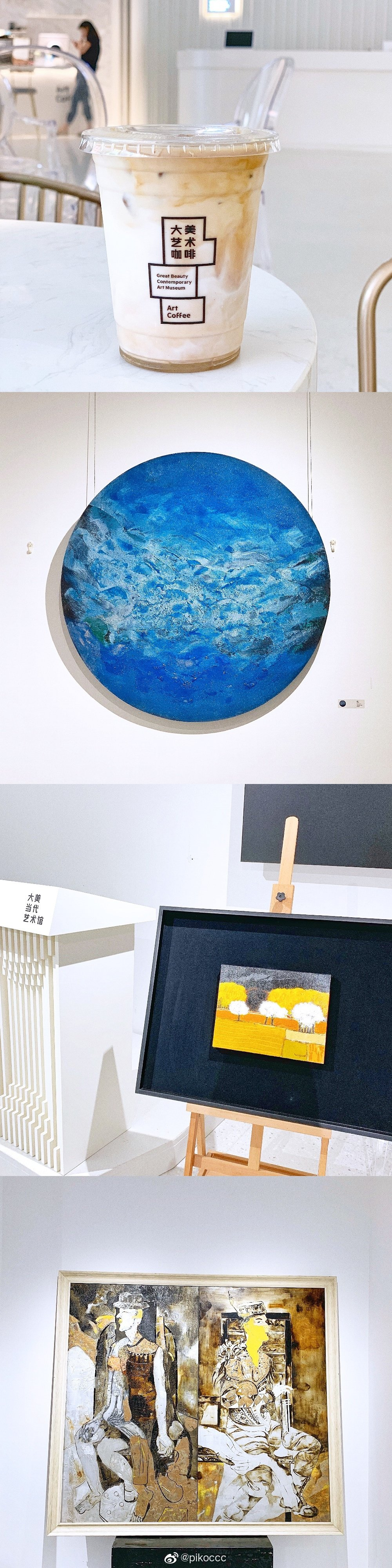 福建泉州看展的地方:大美当代艺术馆