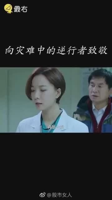 2017年王珞丹跟张嘉译拍的剧,似乎跟武汉这个是一模一样的剧本