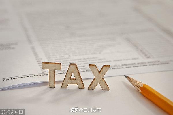四川明确对这3类人员实行减征个人所得税优惠政策