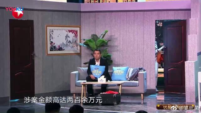 寻找喜剧人:卜宇鑫、梅妮莎变身网络骗子,合伙行骗!