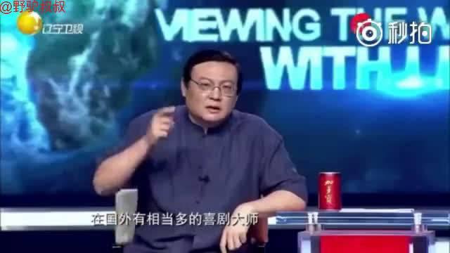 老梁盘点被抑郁症困扰的明星:周星驰,崔永元