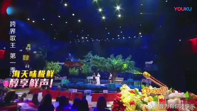跨界歌王:卢靖姗与妹妹合唱《我愿意》,黄子佼都忍不住鼓掌