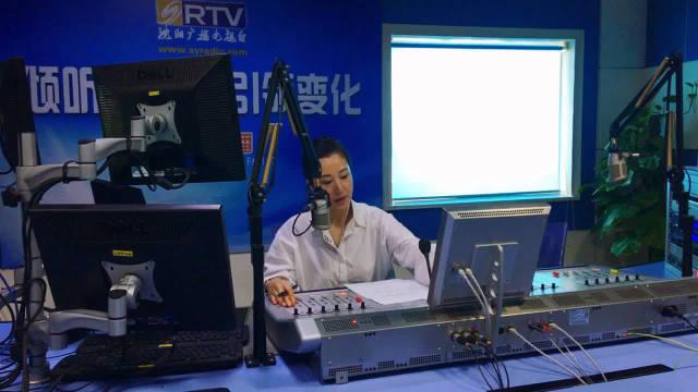 沈阳新闻广播FM104.5 AM792《辣姐有话要说》正在直播