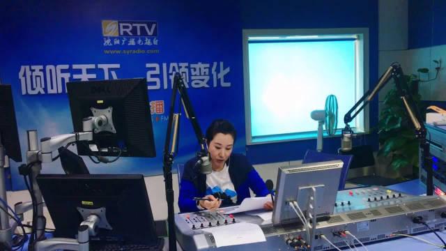沈阳新闻广播FM104.5 AM792《辣姐有话要说》节目正在直播