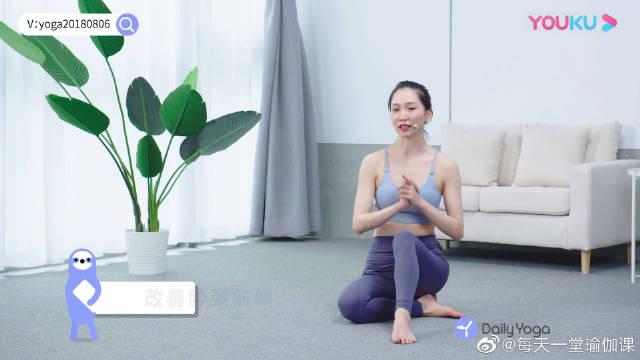 气质猥琐还显老?4个动作矫正头颈前移,每日瑜伽训练,很实用哦。
