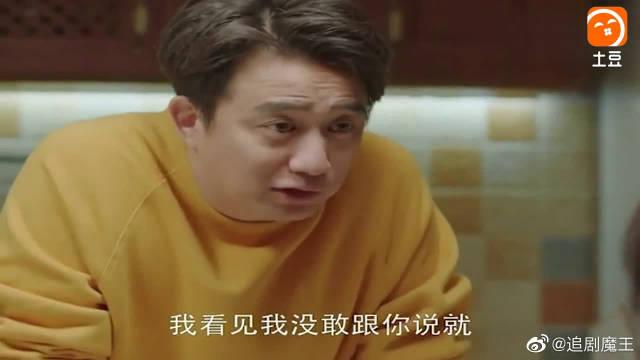 小欢喜:恶人有恶报,一想到小梦把老乔甩了,童文洁心里就美滋滋