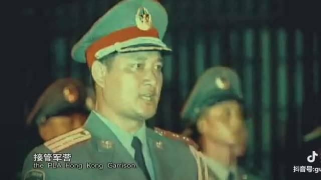 1997年7月1日香港回归中国人民解放军驻港部队和驻港英军现场交接仪