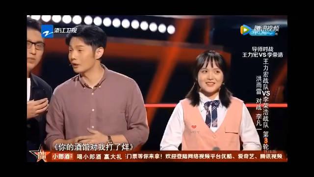 最新一期中国好声音 @李荣浩 表示了对网络歌曲《你的酒馆对我打了烊