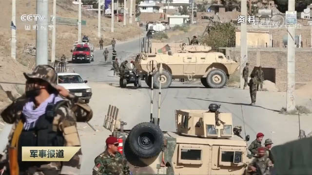 阿富汗塔利班的一个谈判小组9月13日抵达俄罗斯首都莫斯科