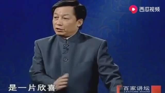 易中天:魏蜀吴三国谁是正道?