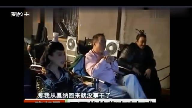 名场面考古,范冰冰在片场发难陈凯歌给她加戏,陈凯歌