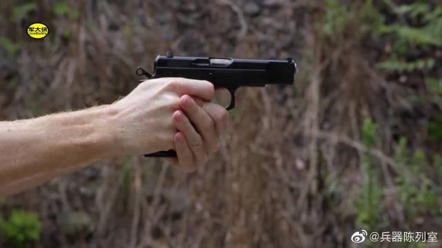 性能可靠的捷克CZ75手枪,弹匣容量15发 靶场射击测试