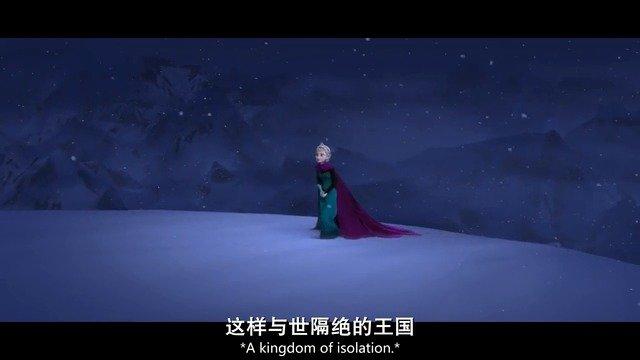 迪士尼《冰雪奇缘2》Let It Go 原版片段,让她走,让她走~ 啥啥啥