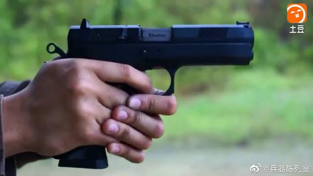 CZ75手枪的大哥,捷克CZ97半自动手枪实弹射击