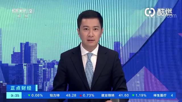 广东:拟将精神暴力纳入家暴范畴   :优质短节目视频播放平台