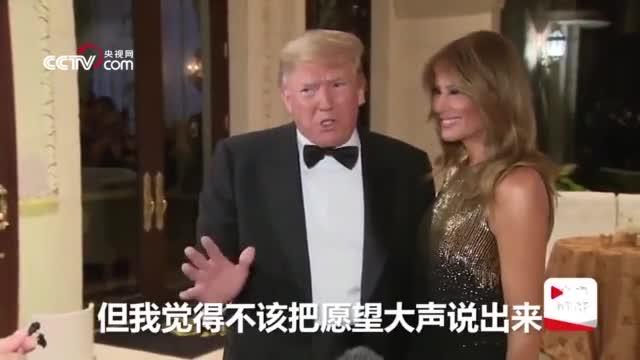 美国第一夫人新年许愿世界和平 特朗普:说出来就不灵了