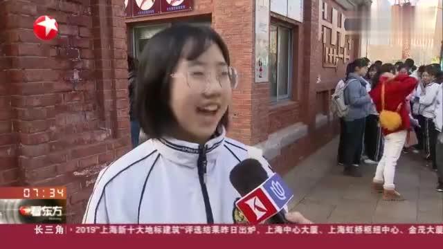 上海春考外语听说测试举行,大多一年两考,考生:感觉还行