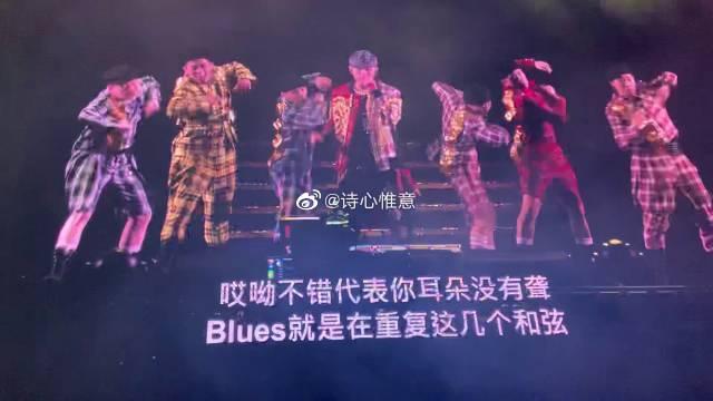 周杰伦嘉年华世界巡回演唱会新加坡《如果你也听说》《我爱的人》