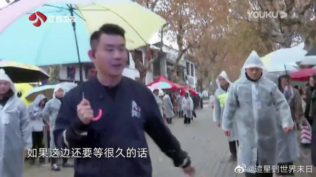 """李响唐僧上身疯狂安利,给粉丝放狠话秒变""""怂""""!"""