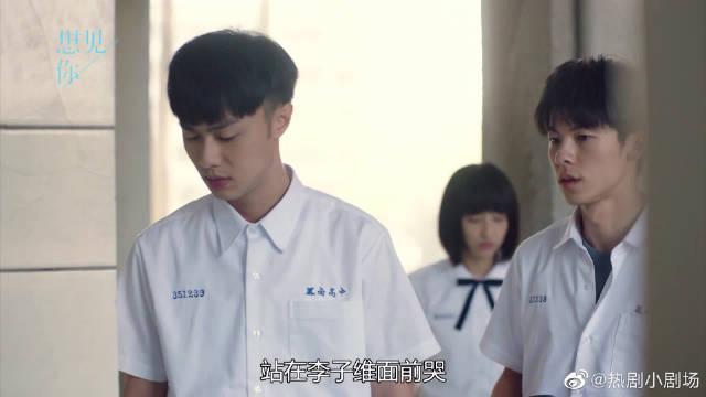 莫俊杰出手教训学校长舌妇,陈韵如迟早死于校园霸凌~