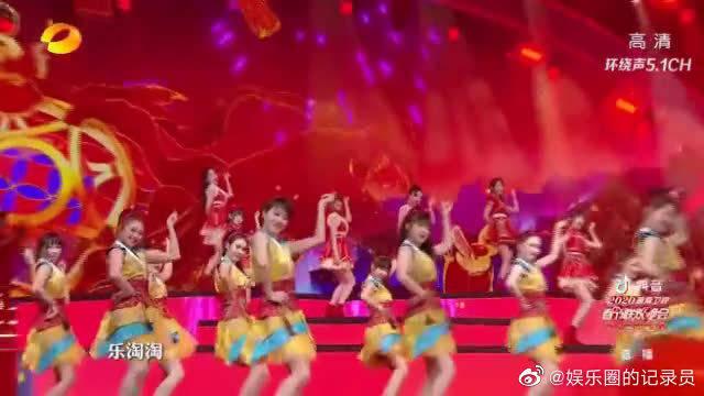 2020湖南春晚:汪苏泷陈翔开场表演《2020拜年歌》喜庆洋洋