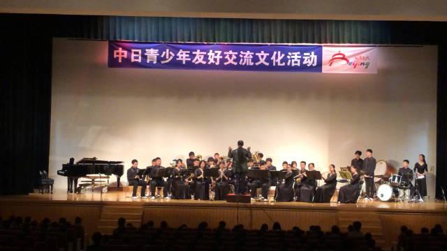 """2020年1月21日,""""中日青少年友好交流文化活动""""在日本静冈县举行"""
