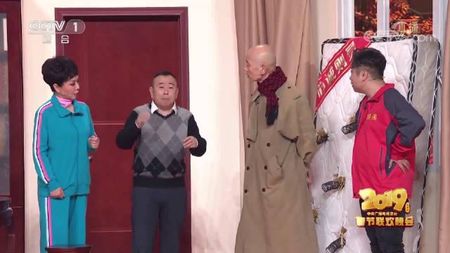 """回顾2019年春晚葛优蔡明潘长江等人小品《""""儿子""""来了》"""