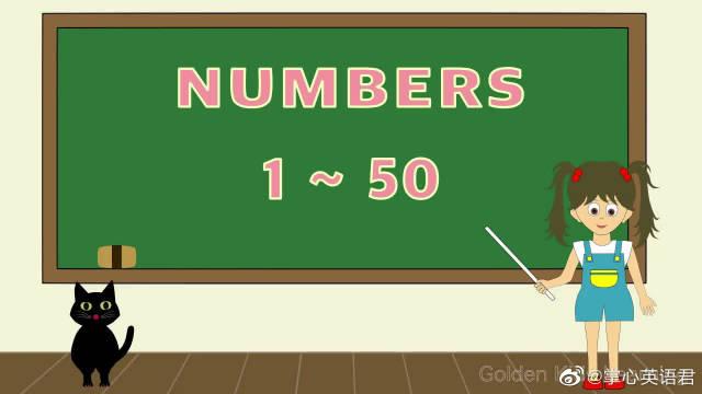 美国小学数学从1数到50的读法,跟着学习最简单的英语单词
