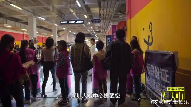 张艺兴 姜思达