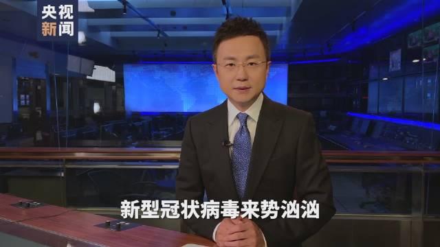 """学三""""硬招""""抗击新型冠状病毒"""
