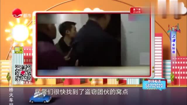 上海:安全感满意度连续7年提升  2019年再创新高!