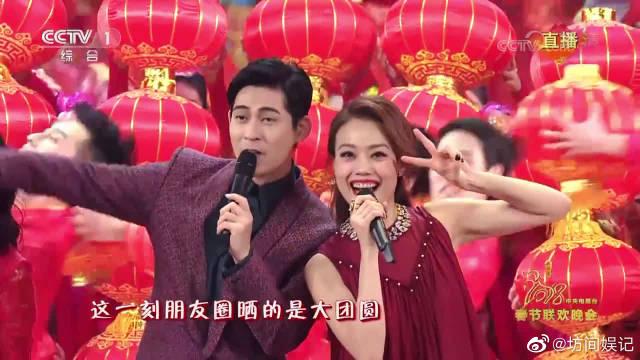 周渝民容祖儿歌舞《年夜饭》,已经两年前了啊