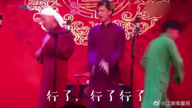 秦霄贤唱着唱着就变了,粉丝们不停在台下起哄!相声不重要