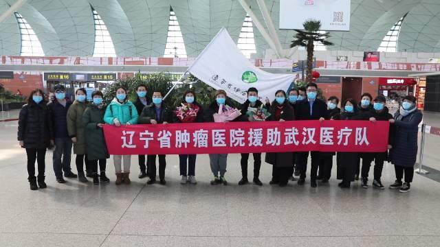 辽宁省肿瘤医院派出院办主治医师刘丹、胸内科三病区护士长刘洋