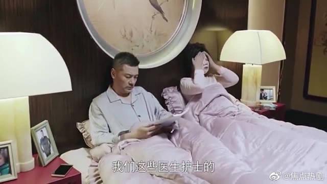 妻子告诉丈夫一秘密,说闺蜜上学时生过孩子,丈夫脸色立马不对劲