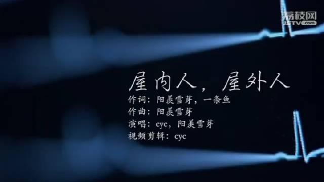 """听!南京大学数学系女生写给战""""疫""""妈妈的歌"""