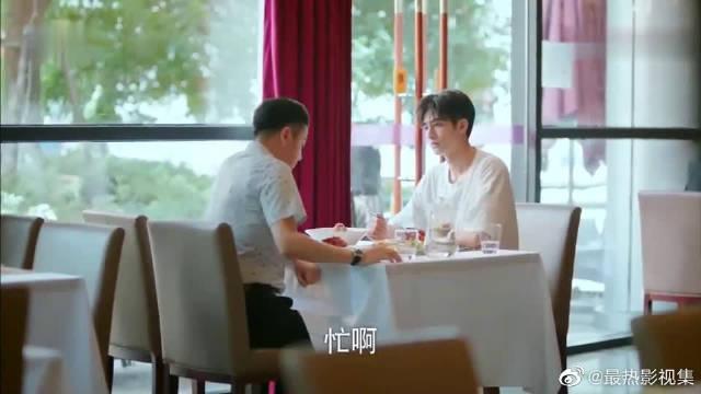 宋一帆和元宋一起吃饭,他说起自己和叶鹿鸣绝交的事