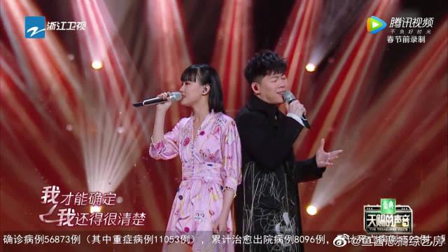 胡彦斌、黄龄演绎田馥甄《还是要幸福》,行走的CD不过如此