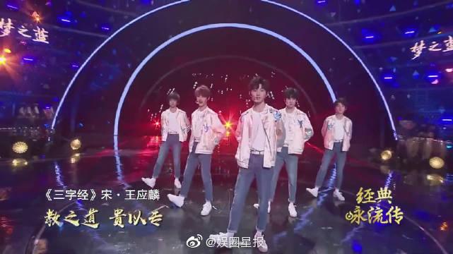 台风少年团 丁程鑫,马嘉祺,宋亚轩,刘耀文