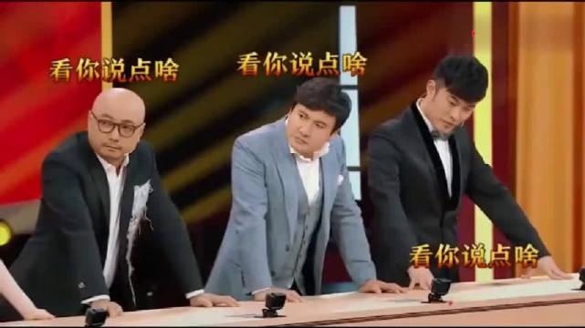 沈腾玩游戏时太逗了,徐峥:你中文是在北大学的吗?