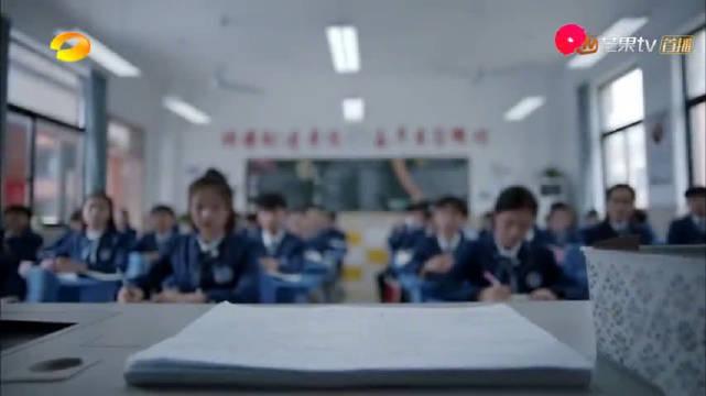 少年派:林妙妙物理考全班第三名,学霸一口茶水差点喷出来