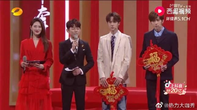 """2020湖南卫视春晚:王一博、蔡徐坤同台,新年祝福""""秀""""起湖南话!"""