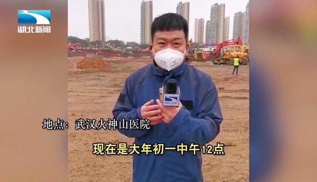 武汉火神山医院部分土地平整完成,预计2月1日完工,3号投入使用
