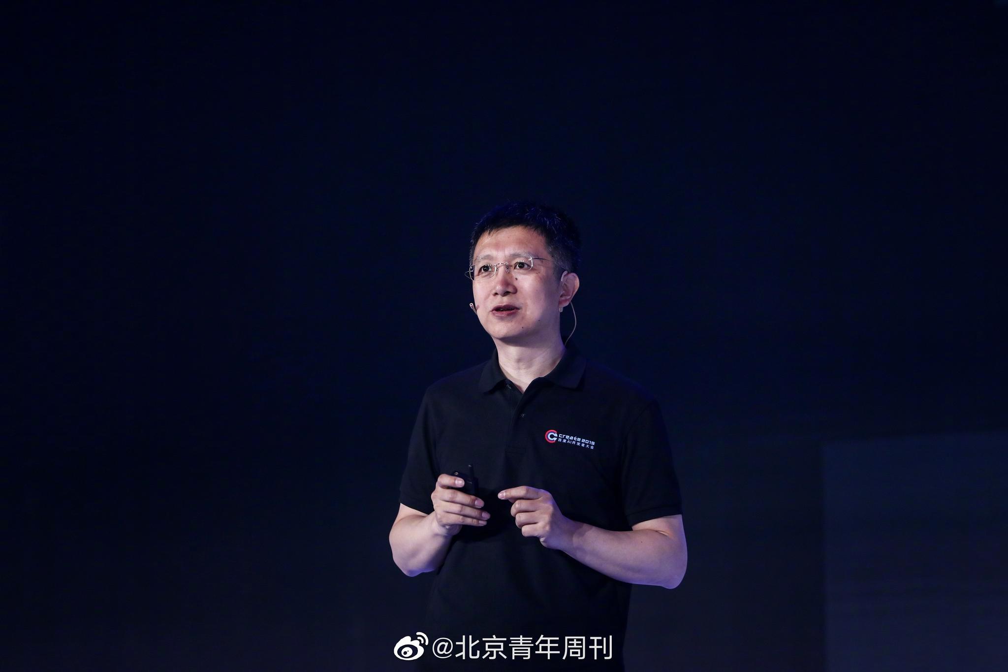 7月3日讯,百度与华为共同宣布双方将联手打通深度学习框架与芯片