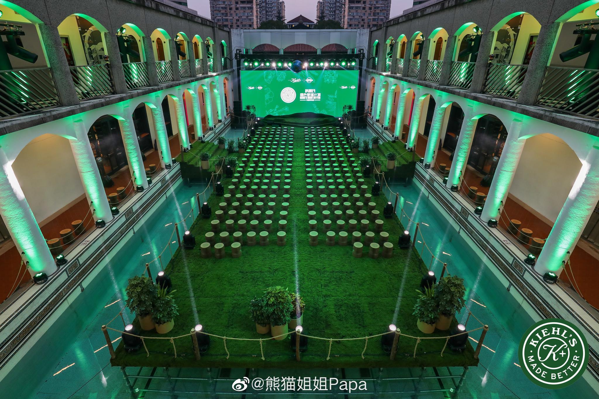 科颜氏中国10周年Kiehl's绿色环保星球计划可循环沉浸