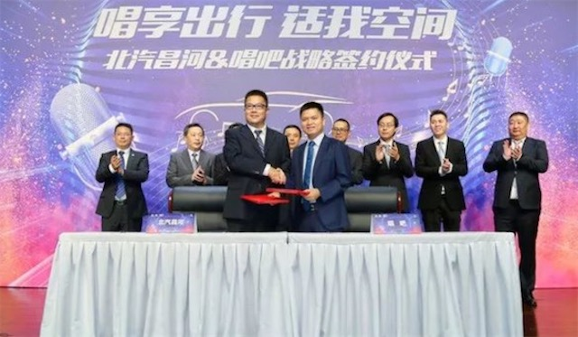 特斯拉也想做的车载K歌系统 中国这两款车抢先实现