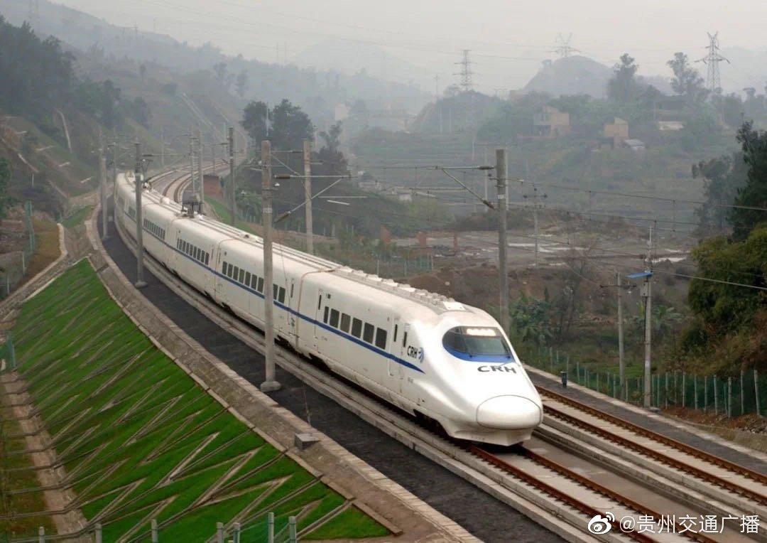 注意!贵阳北站部分列车恢复开行